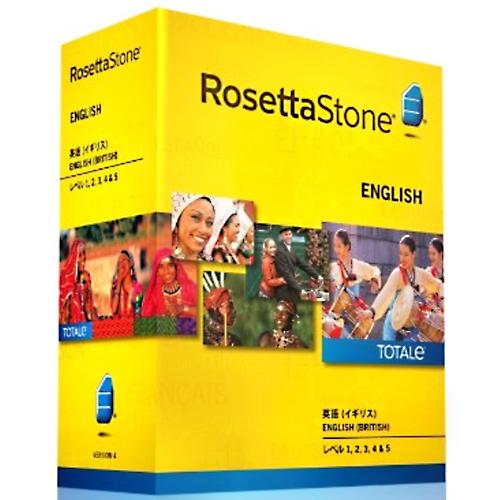 RosettaStone